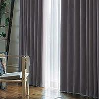 [窓美人] 1級遮光 「アラカルト」 カーテン 2枚 + アジャスターフック + カーテンタッセル ヴァイオレット 幅100×丈190cm