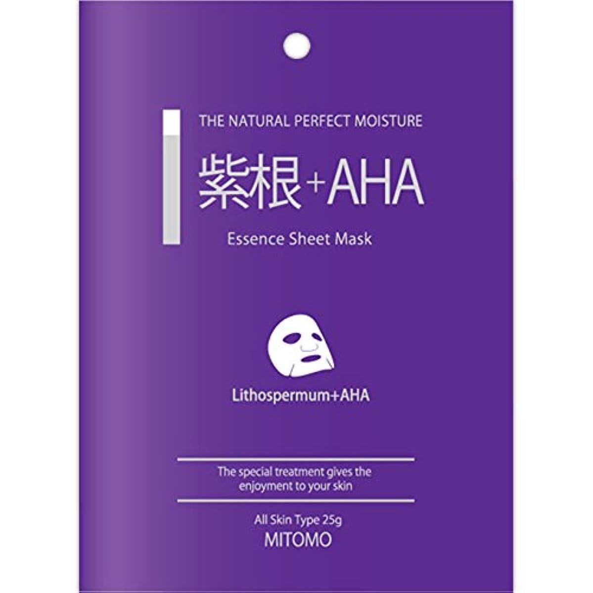 コイル高揚した水っぽい【MC001】紫根+AHAマスクパック?/1枚/★日本生産 2つの成分がたっぷりと★シートマスク パックぷるるん?