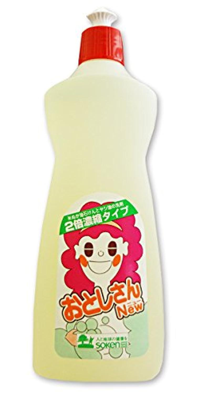 創健社 米ぬか油石けんとヤシ油の台所洗剤 2倍濃縮タイプ おとしさんニュー 800ml