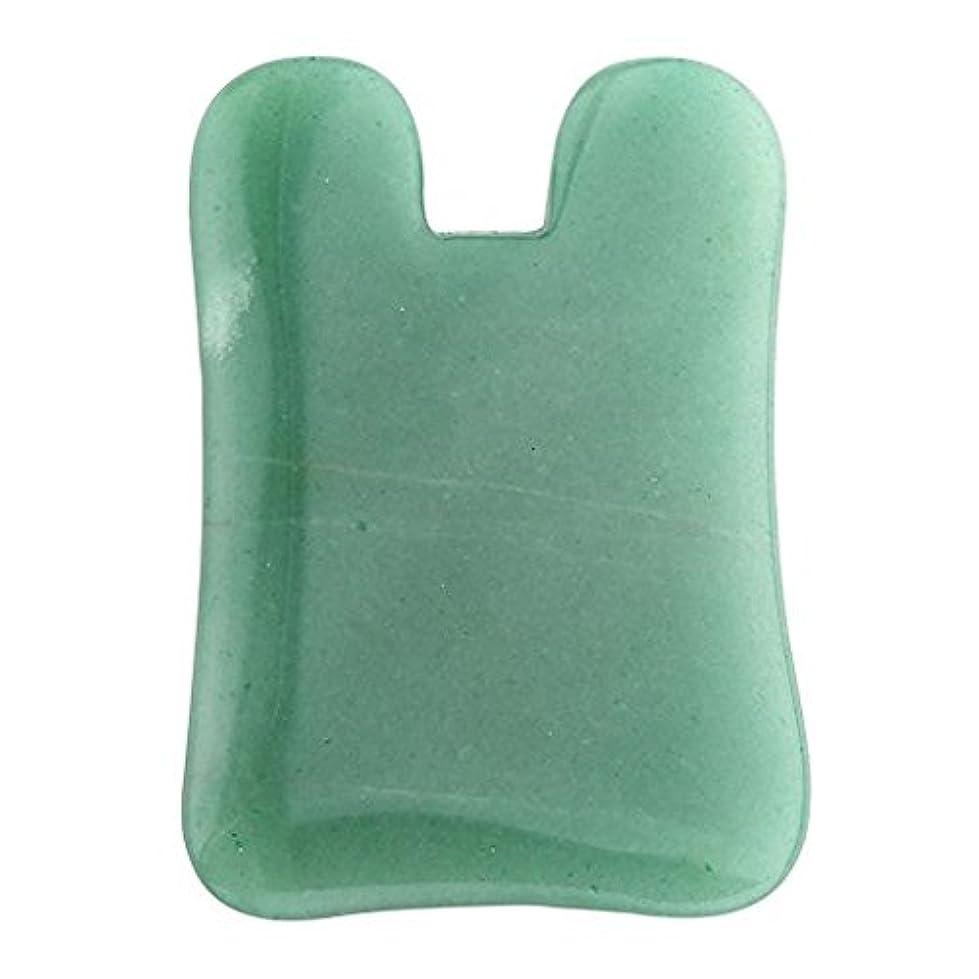 セール洪水長椅子1pc Face/Body Massage Jade Adventurine Natual stone Gua Sha acupress toolジェイドかっさプレート 翡翠かっさ,顔?ボディのリンパマッサージ (U shape)