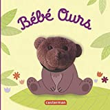Bébé ours