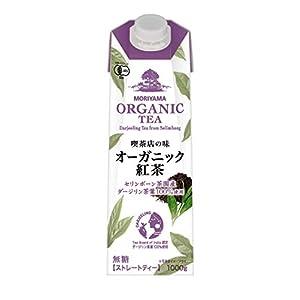 守山乳業 喫茶店の味 オーガニック紅茶1000g ×6本