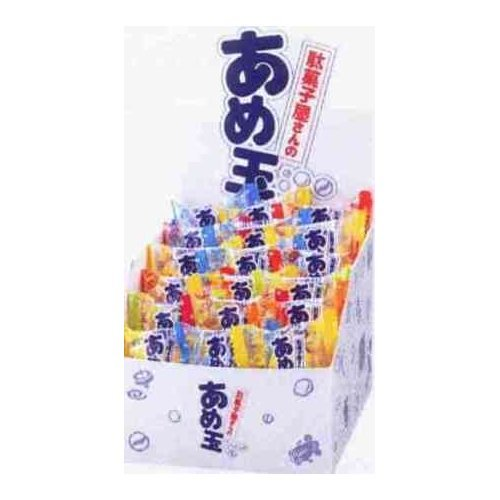 リボン リボン 箱入り 駄菓子屋さんのあめ玉 1個×30個