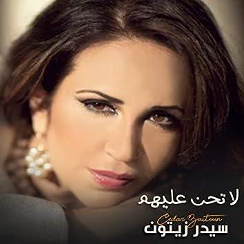 La Tahen Alaihom
