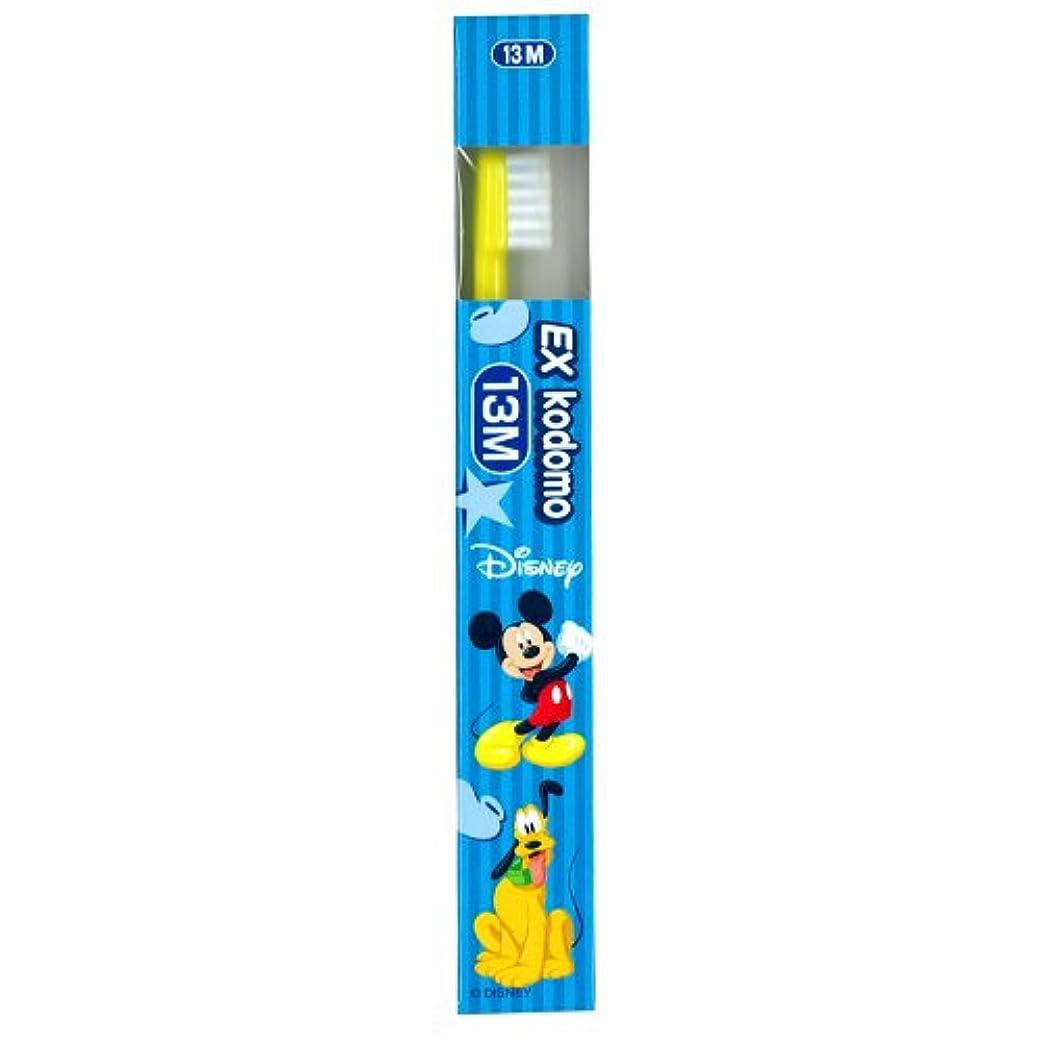 乱闘渇きライオン EX kodomo ディズニー 歯ブラシ 1本 13M イエロー