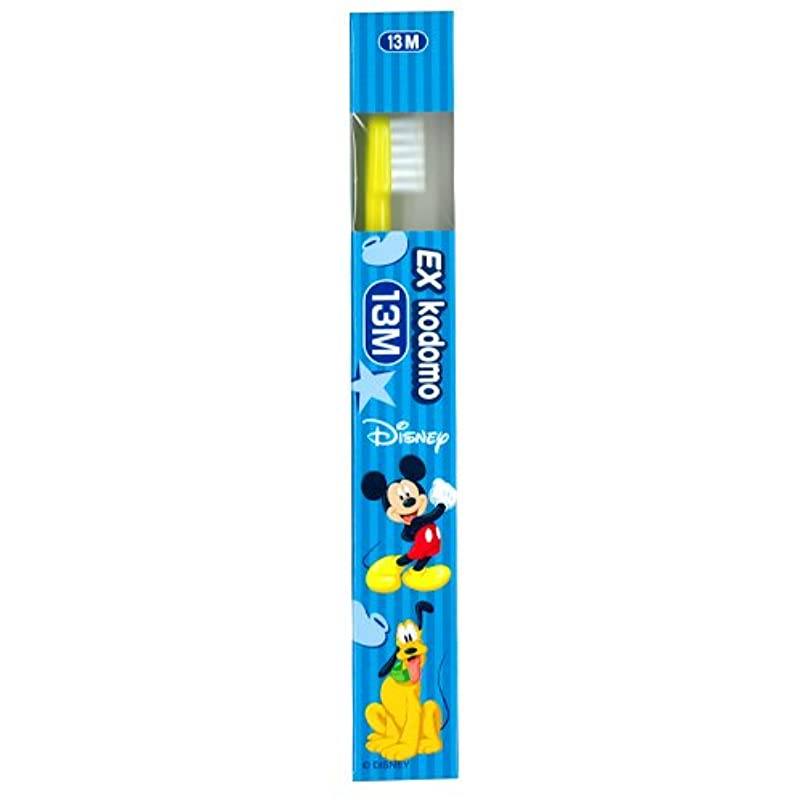リハーサルプロポーショナルボイドライオン EX kodomo ディズニー 歯ブラシ 1本 13M イエロー
