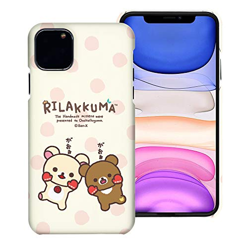 Compatible with iPhone 11 Pro Case (5.8inch) [Slim Fit] Rilakkuma Thin Hard Matte Surface Excellent Grip Cover - Chairoikoguma Jump