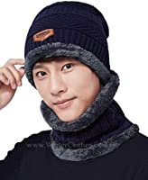 ADBUCKS Snow Proof Inside Fur Wool Unisex Beanie Cap with Neck Warmer Set Knit Hat Thick Fleece Lined Winter Hat for Men...