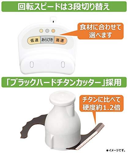 パナソニックフードプロセッサー1台6役(きざむ・する・混ぜる・おろす・粗おろし・こねる)離乳食MK-K61-W
