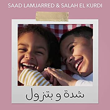Chidde W Betzul Feat Salah El Kurdi