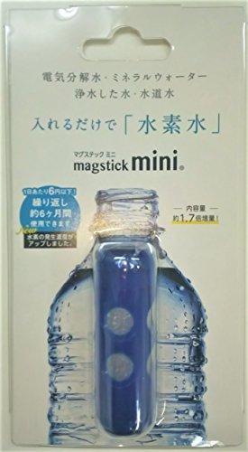 『マグスティックミニ(Magstick Mini)』入れるだけで水素水!内容量1.7倍増量タイプ+おまけ水素美顔パック1回分