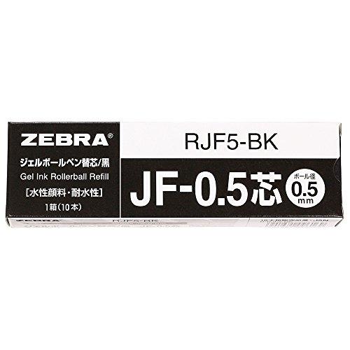 ゼブラ ジェルボールペン替芯 サラサ JF-0.5芯 黒 10本 B-RJF5-BK