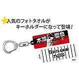 プロ野球 阪神タイガースグッズ 選手フォトタオルキーホルダー (29高橋)