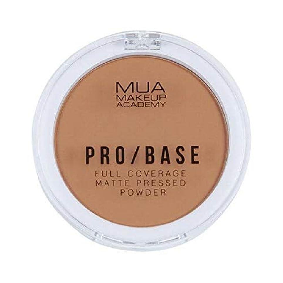 感じかるだらしない[MUA] Muaプロ/ベースのフルカバレッジマットパウダー#170 - MUA Pro/Base Full Coverage Matte Powder #170 [並行輸入品]