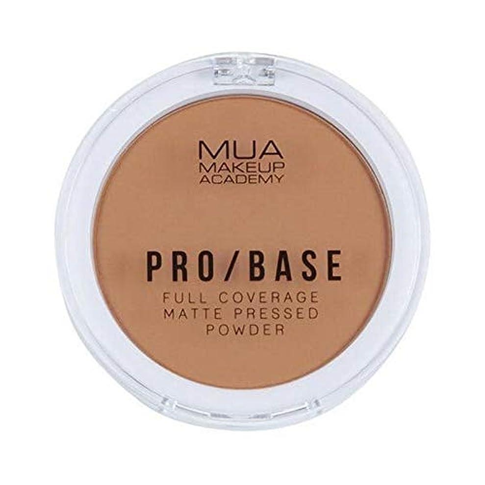 マルコポーロ代替案ツール[MUA] Muaプロ/ベースのフルカバレッジマットパウダー#170 - MUA Pro/Base Full Coverage Matte Powder #170 [並行輸入品]