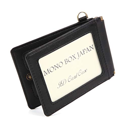 モノボックスジャパン パスケース 定期入れ ICカード2枚使用可能バタフライタイプ 5ポケット 首下げOK pc-mono1 (ブラック)