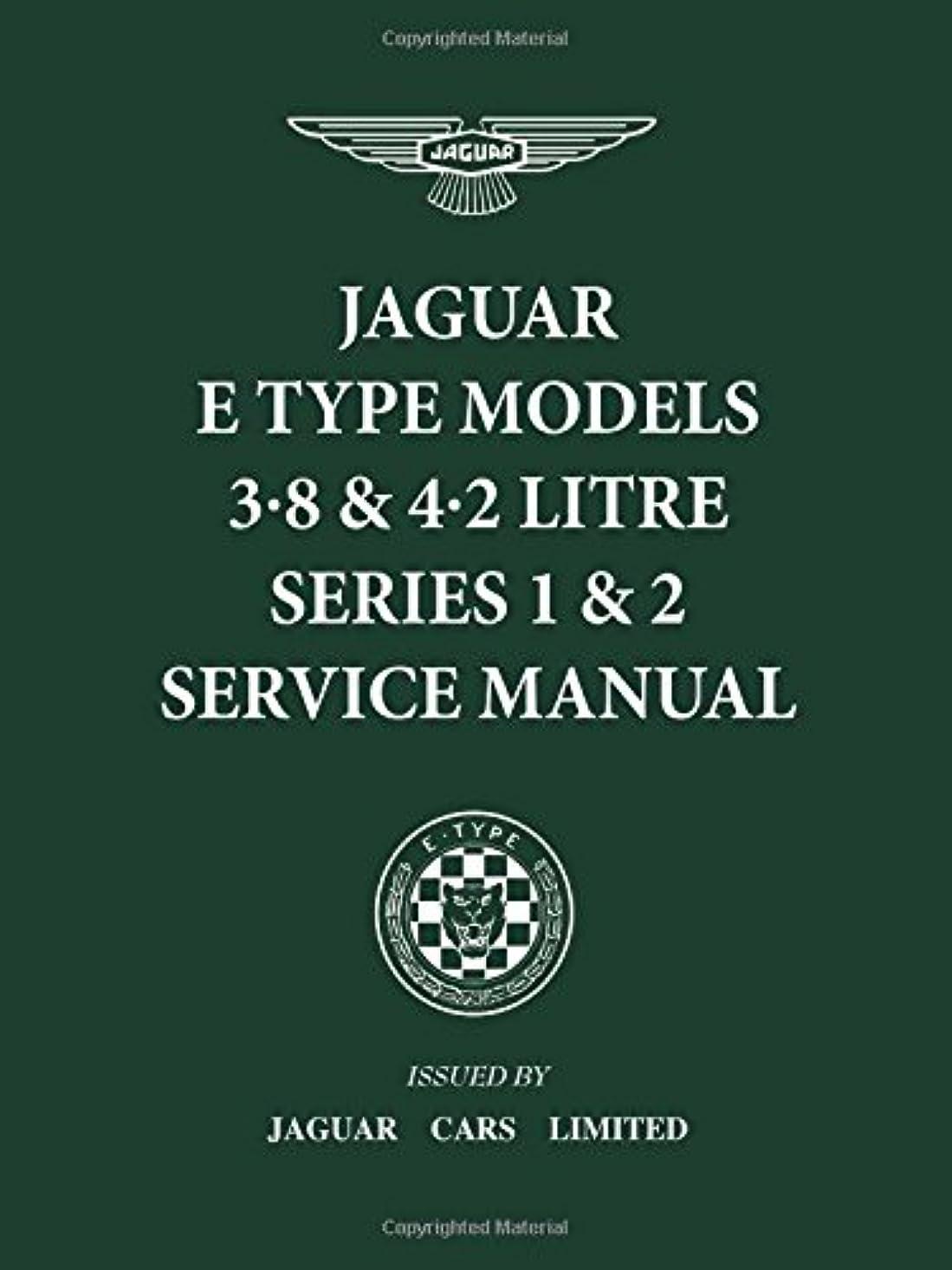 セイはさておきがっかりしたトチの実の木Jaguar E-type 3.8/4.2 Series 1&2 Wsm Sc (Official Workshop Manuals)