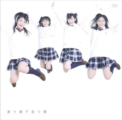 [画像:初恋ダッシュ [DVD]]