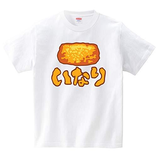 [itaxes] いなり寿司(Tシャツ・ホワイト)(Lサイズ) (犬田猫三郎)