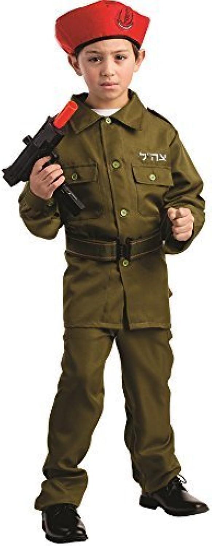 ventas en linea Israeli Soldier Costume - - - Talla Toddler 4 by Dress Up America  estilo clásico