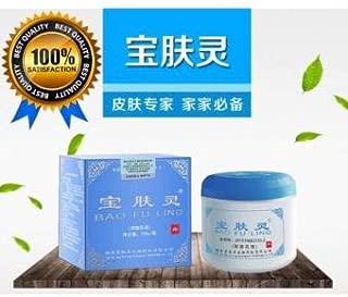 ุBao Fu Ling Cream snow lotus herb from Beijing 60g
