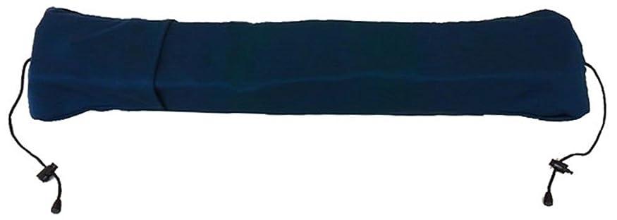 ご飯古風な殺しますJTB商事 【ネックピロー】 ワンタッチdeふくらむ君 ネイビー 日本製 自動膨張 519057003
