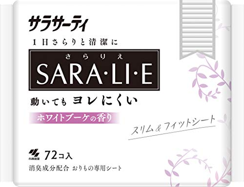 小林製薬サラサーティ『サラリエおりものシートホワイトブーケの香り』