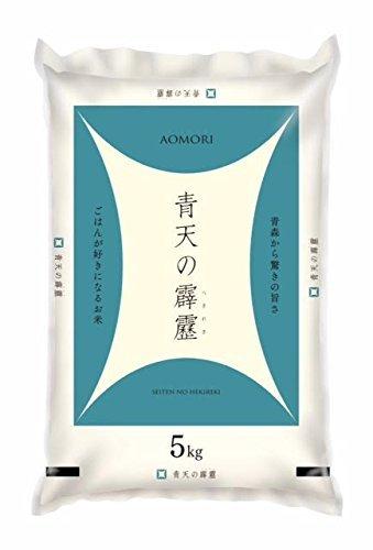 【精米】【令和2年産新米】青天の霹靂 青森県産初の米最高評価「特A」米 (5kg×2袋)