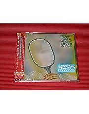 レイラ・リヴィジテッド (SHM-CD)(2枚組)