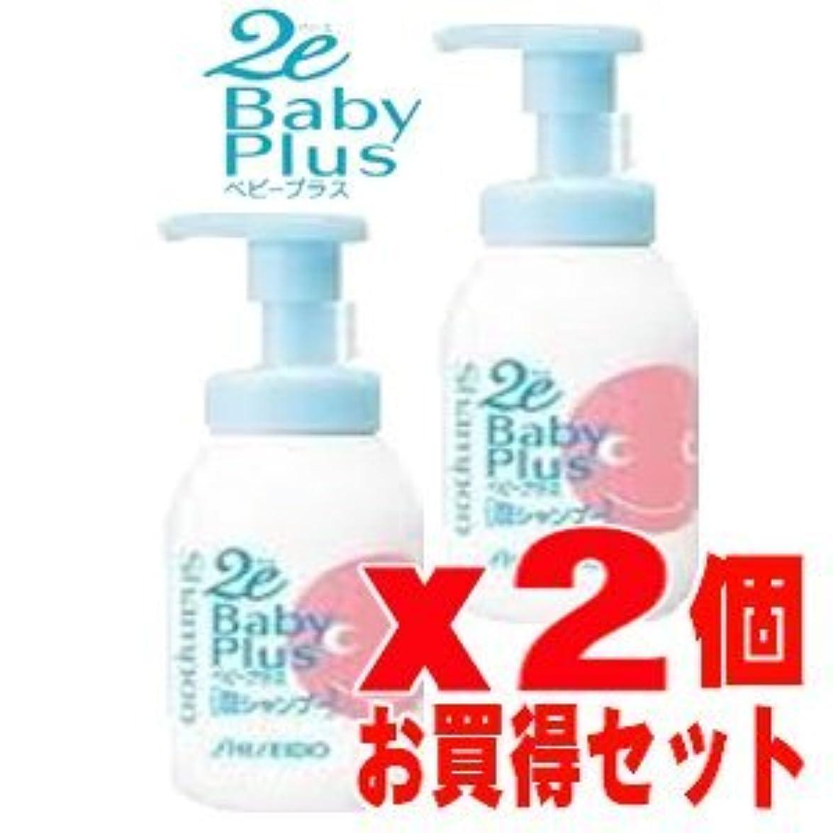 エイズ注入東ティモール2E(ドゥーエ) ベビープラス BABY PLUS泡シャンプー 300MLx2個
