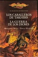 El ocaso de los dragones / Dragons of Summer Flame (Dragonlance Leyendas) (Spanish Edition)