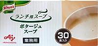 クノール ランチ用スープ ポタージュスープ 味の素