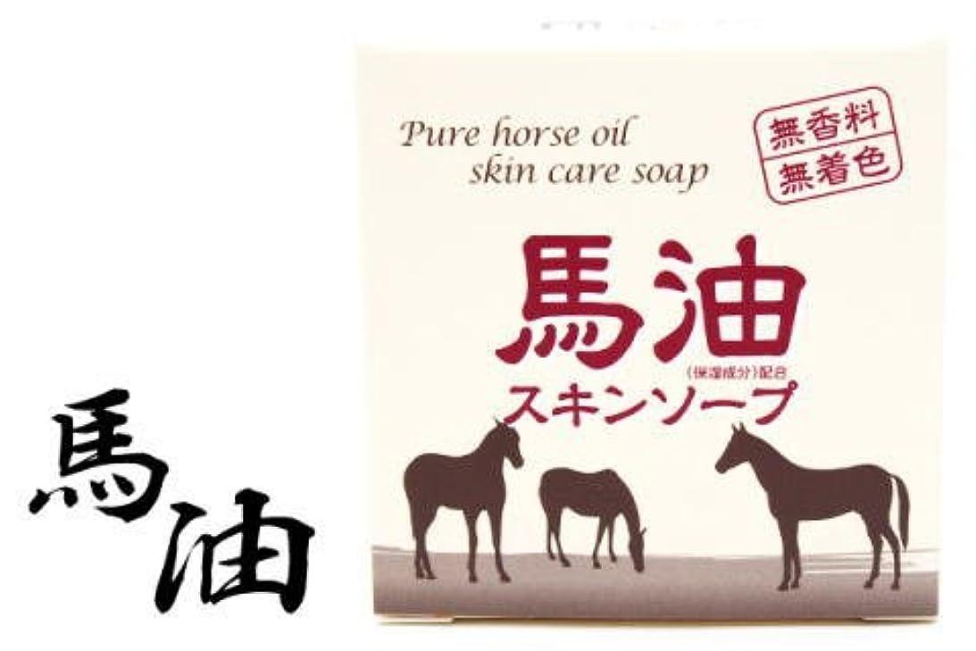 ブリードスポンサー犬馬油スキンソープ  (保湿成分) 配合