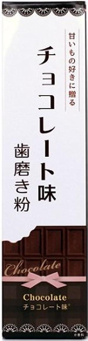 晩餐歌う赤SWEETS 歯磨き粉 チョコレート味 70g (1本)