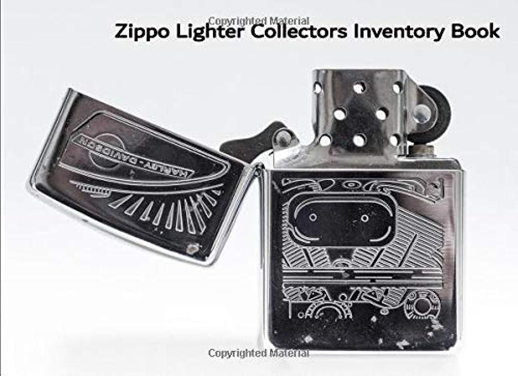 解く等しい系統的Zippo Lighter Collectors Inventory Book: Catalog and record your valuable Zippo lighter collection