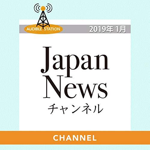 『Japan Newsチャンネル (2019年1月号)』のカバーアート