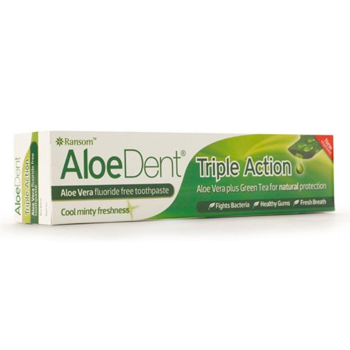 自分を引き上げる熱意宣伝AloeDent Triple Action Aloe Vera Fluoride Free Toothpaste 100ml