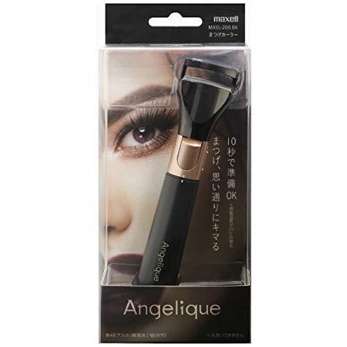 マクセル Angelique(アンジェリーク)『まつげカーラー(MXEL-200)』