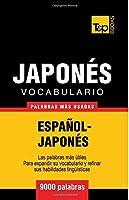 Vocabulario espanol-japones - 9000 palabras mas usadas (Spanish Edition) by Andrey Taranov(2013-11-01)