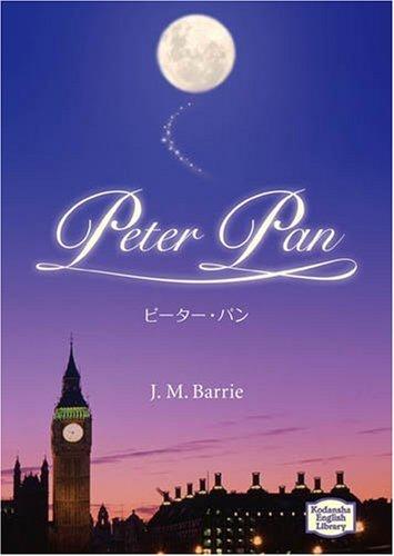 ピーター・パン―Peter Pan 【講談社英語文庫】
