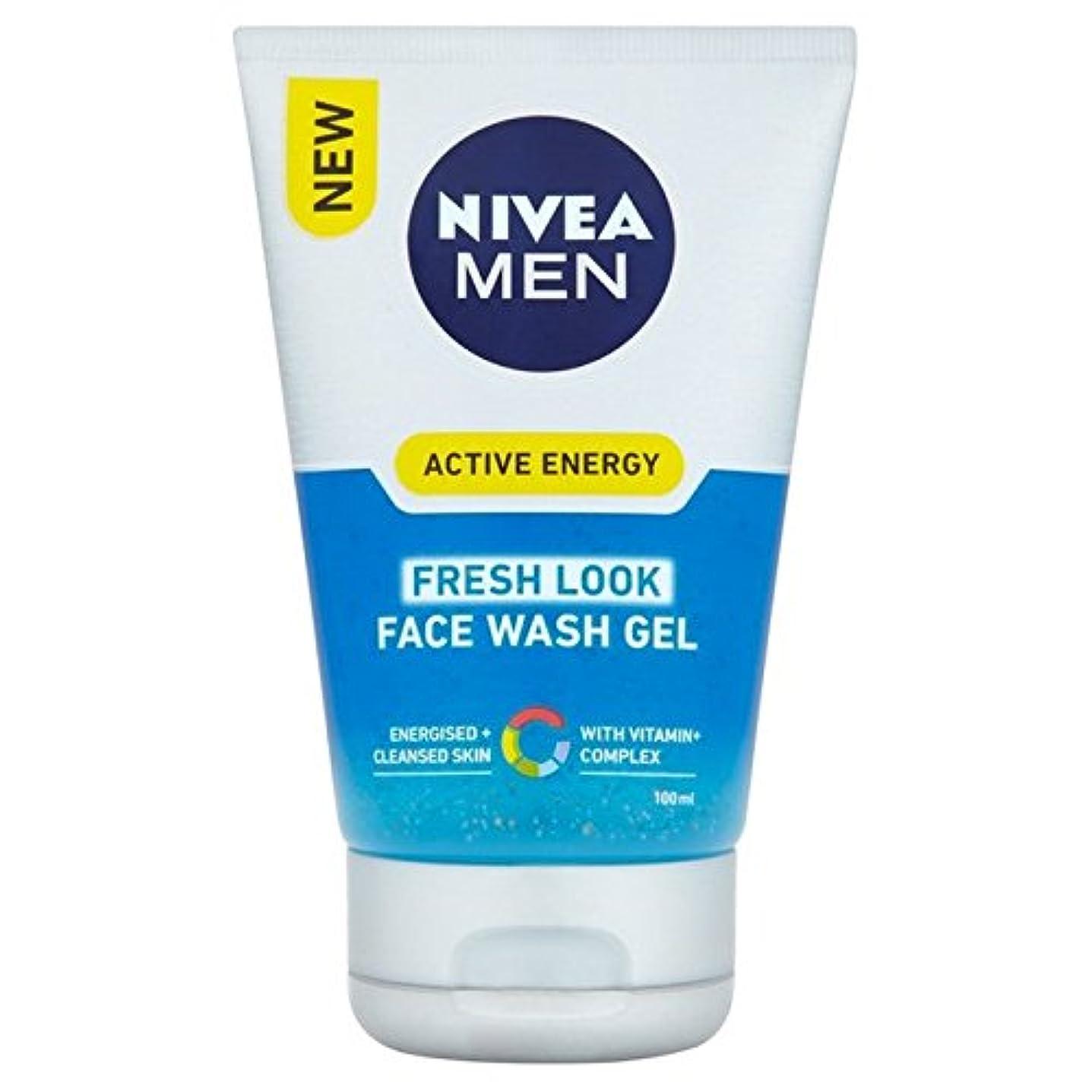 Nivea Men Q10 Face Wash 100ml (Pack of 6) - ニベア男性10フェイスウォッシュ100ミリリットル x6 [並行輸入品]
