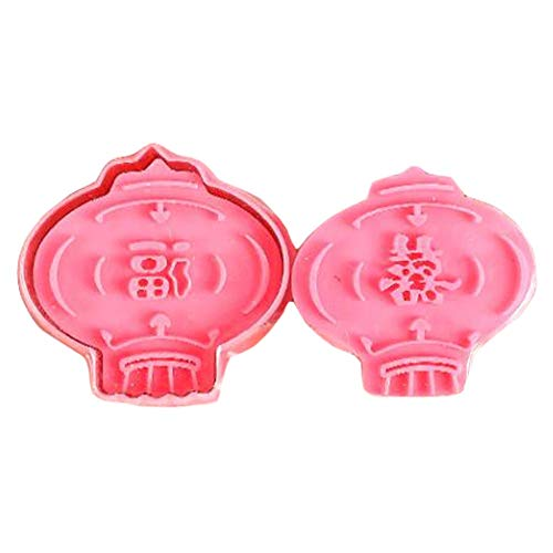 Panda Legends 2 Sets Fu Character/Shuang Xi Lantern Shape Cookie Cutters Mold Chinese Wedding/Chinese New Year Decorating Tool