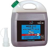 AZ(エーゼット) MEB-012 バイク用 4Tエンジンオイル10W-40 SL/MA2 4L [BASIC] FULLY SYNTHETIC G3(VHVI) 2輪用 4サイクルエンジンオイル (全合成/化学合成油) EG044