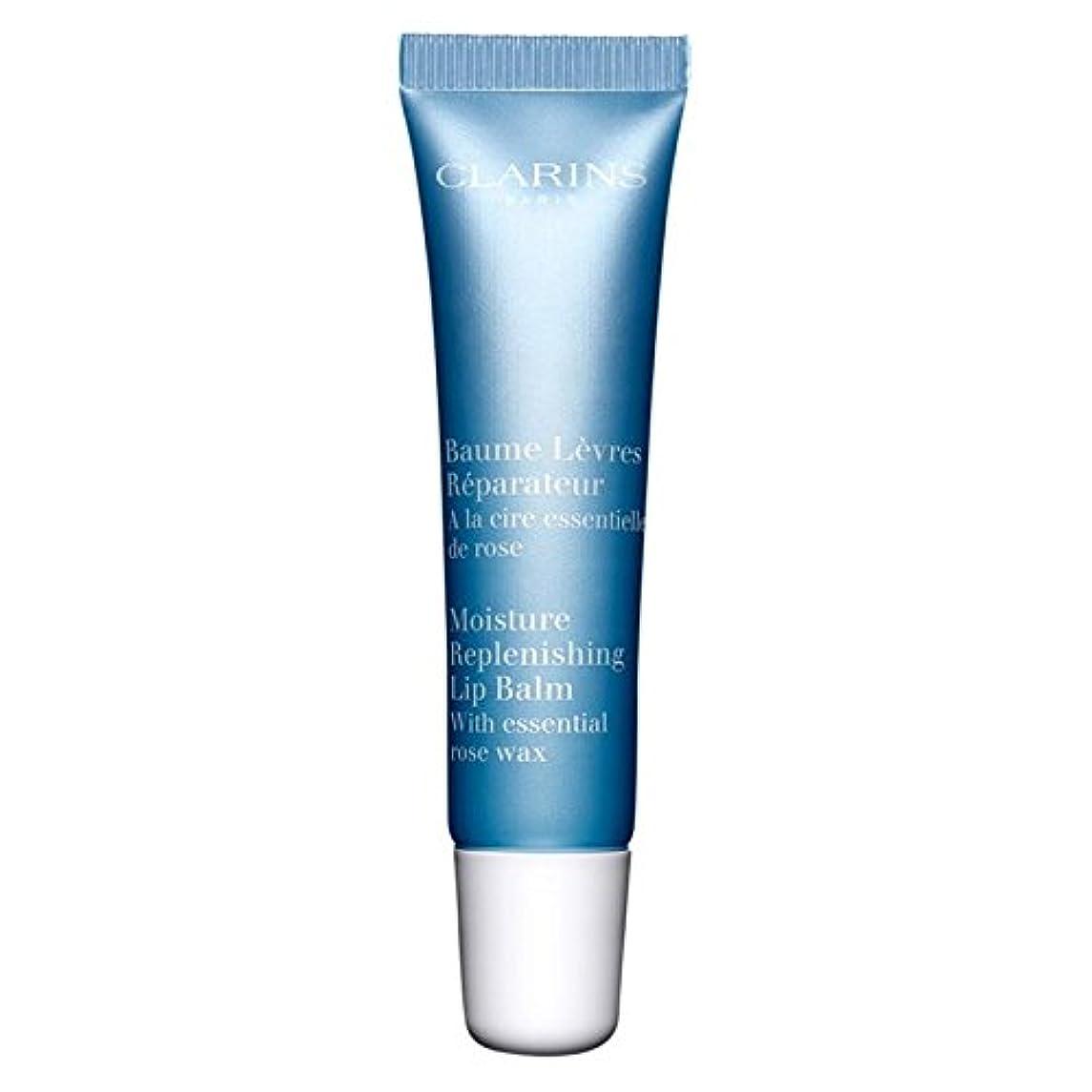 Clarins Moisture Replenishing Lip Balm 15ml - Pack of 6