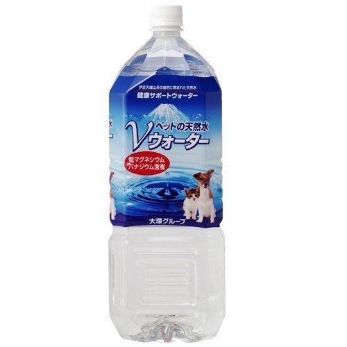 ペットの天然水 Vウォーター 2L×6本