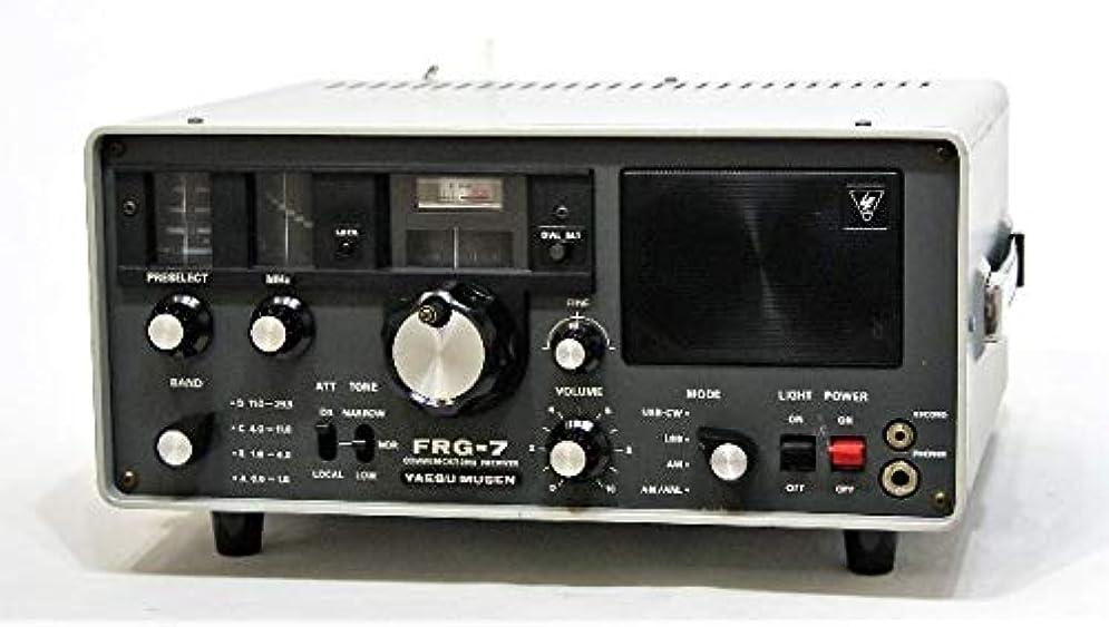 予測州割れ目YAESU ヤエス 八重洲 FRG-7(後期型) 通信用受信機(コミニュケーションレシーバー)