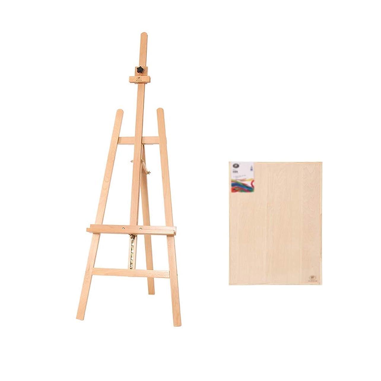 アラートアーチジュニアYY 4Kスケッチパッドが付いている木のイーゼル、絵画およびスケッチのための147-193CMの高さ調節可能な永続的な立つスタジオの床のイーゼル (色 : ログの色)