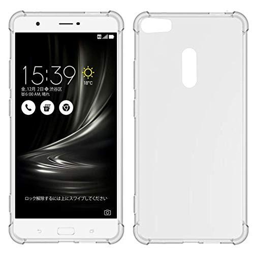 TIYA Case Clear for ASUS Zenfone 3 Ultra ZU680KL TPU Four Corners Cover Transparent Soft
