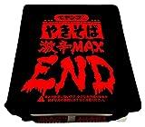 ペヤング 激辛MAX END 119g×3個
