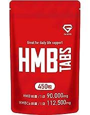 GronG(グロング) HMB タブレット 450粒 HMBCa 112,500mg